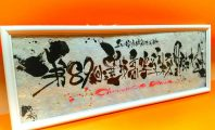 【山口県宇部鴻城高等学校野球部】選抜高等学校野球大会出場記念