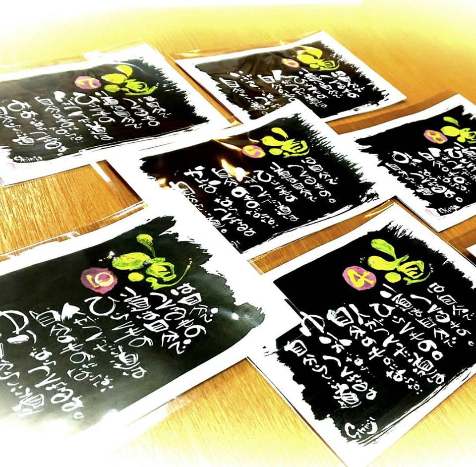 【中学校バスケ部引退の記念】ポストカードサイズ
